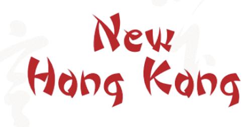 New-Hong-Kong-logo